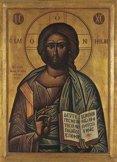 Χριστός Ελεήμων (1953) Εθνική Πινακοθήκη