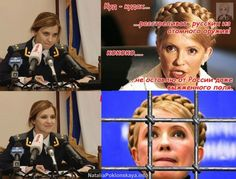 Natalia Poklonskaya - the pictures you have to see… from www.poklonskaya.info. 13 PHOTOS ... She was so focused in her duties that news about her rising popularity only reached her when Russian TV channel featured her in recent news.  http://softfern.com/NewsDtls.aspx?id=852&catgry=8