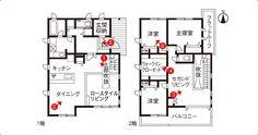 【公式:ダイワハウスの注文住宅サイト】建築事例・実例を住まい方別にご覧いただけます。「家族が憩うロースタイルリビングがある家」