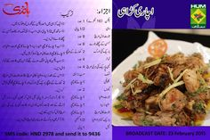 Pin by syed shah on food chicken fry pinterest rice chicken recipes dessert recipes achari karahi forumfinder Images