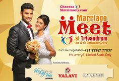 #MarriageMeet at #Trivandrum on 10th Dec 2016  Hurry limited seats only.  For free registration call +91-9995777037  #ChavaraMatrimony