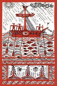 Russian Folk Art, Naive Art, Conte, World Cultures, Art Techniques, Vintage Posters, Art Lessons, Cross Stitch Patterns, Print Patterns
