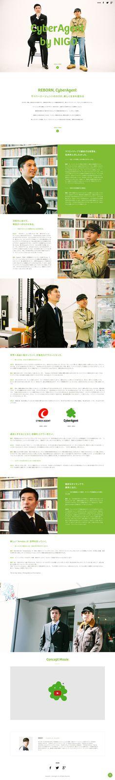 https://www.cyberagent.co.jp/special/logo_design/