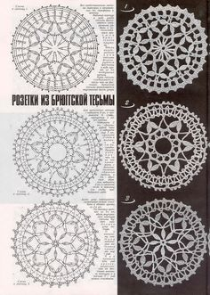Best 12 PP said: Note to self- crochet these with huge hook, would look great really big. I say: Why the hell not – Page 736971926492505539 – SkillOfKing. Crochet Stars, Crochet Circles, Crochet Snowflakes, Crochet Round, Crochet Home, Thread Crochet, Love Crochet, Vintage Crochet, Crochet Stitches