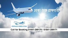 Biman Bangladesh Airlines and Us-Bangla Airlines operate flights at Dhaka to Rajshahi Air Ticket route. Let's have a look at the ticket price of this route: Airline Flights, Airline Tickets, Boeing 787 9 Dreamliner, Flight Schedule, All Airlines, Cheap Air Tickets, Online Travel, Business Class, Travel Agency