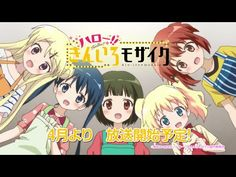 """First """"Hello!! Kinmoza"""" Anime Commercial"""