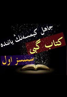Osmanlıca dersleri Guzel bi tavsiye