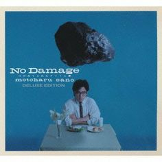 NO DAMAGE:DELUXE EDITION(DVD付) [CD+DVD, Limited Edition] 佐野元春