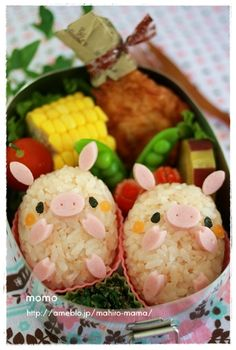 Pig onigiri bento. why cant it be translated into english (oi-vay)