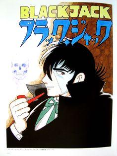Artwork Osamu Tezuka | Black Jack