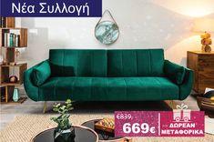 Ανακαλύψτε την νέα συλλογή από καναπέδες στο ηλεκτρονικό μας κατάστημα. Δεν υπάρχει πιο διαχρονικός και πιο πολυτελής συνδιασμός από το σμαραγδί με το χρυσό Sofa Bed Green, Green Velvet Sofa, Sofa Couch, Teal Living Rooms, Living Room Sofa, Home Living Room, Living Room Decor, Emerald Green Sofa, Canapé Convertible Design