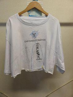 「Tシャツ onegaigoto」の画像検索結果