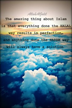 Perfection Submitted by AllahAlJalil Islam Religion, Islam Muslim, Muslim Women, Amazing Quotes, Great Quotes, Inspirational Quotes, Muslim Quotes, Islamic Quotes, Arabic Quotes