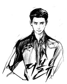 w two worlds Lee Jong Suk Cute, Lee Jung Suk, Kang Chul, Drawing Body Poses, W Two Worlds, Jung Yunho, Manga Collection, Man Character, Anime Angel