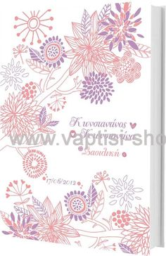 Βιβλίο ευχών - Ροζ Λουλουδάκια Tapestry, Paper, Home Decor, Hanging Tapestry, Tapestries, Decoration Home, Room Decor, Home Interior Design, Needlepoint