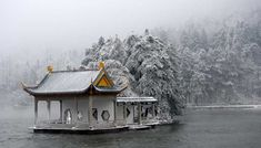Lushan Mountain, in East China's Jiangxi province, is covered in snow, Feb 9, 2014.