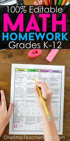 Daily Math Review homework and morning work have proven to be the most effective resource for improving math skills. Learn about my Math Spiral Review System and why teachers love it. They are 100% EDITABLE and come with ANSWER KEYS. Use for Spiral Math Homework, Spiral Review Math Morning Work, Warm Ups, or even Math Center Activities | Common Core Aligned Math Resources | Math Activities | Math Spiral Review for Elementary, Middle School, and High School.