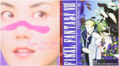 """Learn about For The First Time Final Fantasy VIII's """"Eyes On Me"""" Will Be Sold On Vinyl http://ift.tt/2wpU7Ep on www.Service.fit - Specialised Service Consultants."""