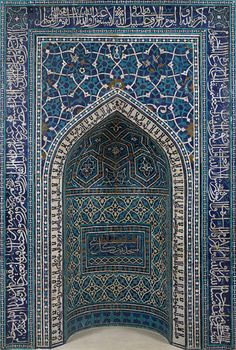 Mihrab (prayer niche) [Iran] (39.20) | Heilbrunn Timeline of Art History | The Metropolitan Museum of Art