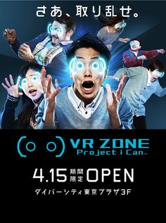 j VR Zone Project i Can j