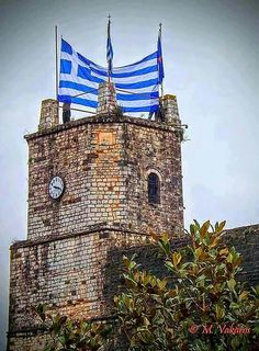 Ioannina Greek History, Paradise On Earth, Acropolis, Ancient Greece, World Cultures, Byzantine, Art And Architecture, Big Ben, Places To Visit