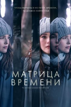 Watch->> Before I Fall 2017 Full - Movie Online
