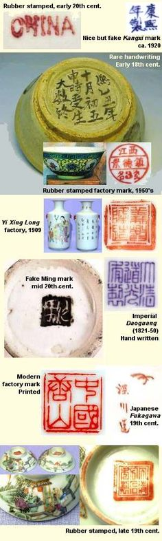 Marks on Chinese Porcelain Pottery Marks, Glazes For Pottery, Antique Glassware, Chinese Ceramics, Japanese Pottery, Chinese Antiques, Ginger Jars, Vintage Pottery, Makers Mark