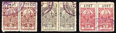 1898 Argentinian revenue stamps for the province of Santa Fe.