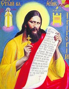 Icon of St. Grigoriy Rasputin