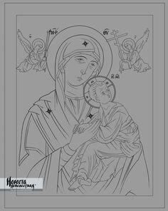 Religious Icons, Religious Art, Byzantine Icons, Art Icon, Orthodox Icons, Painting Process, Blessed Mother, Mother Mary, Christian Art