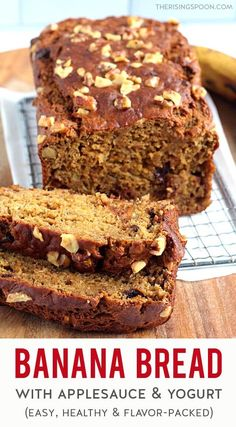 An easy & healthy recipe for cozy homemade banana bread made with unsweetened applesauce & plain Greek yogurt + fresh orange zest and juice, chopped nuts & dark chocolate chips. Sub avocado oil or melted coconut oil for a dairy-free option that tastes richer! Cut it into thick slices & store it in the fridge or freezer for a fragrant & flavor-packed breakfast or snack. This is a great one to add to a cold lunch box for work or school. (gluten-free option) Quick Bread Recipes, Banana Bread Recipes, Real Food Recipes, Baking Recipes, Dessert Recipes, Easy Bread, Simple Recipes, Brunch Recipes, Cake Recipes