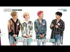 [Sub Español] Weekly Idol Ep. 362 A.C.E, Amoeba Culture - YouTube Weekly Idol, Kpop, Culture, Youtube, Movie Posters, Movies, Film Poster, Films, Movie