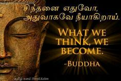 What We Think, We Become Buddha There is always a correlation between your thoughts, words and your reality. The Law Of Attraction is always at work. Think Happy Thoughts, Positive Thoughts, Positive Mindset, Mind Thoughts, Uplifting Thoughts, Positive Things, Negative Thoughts, Positive Affirmations, Deep Thoughts