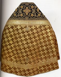 Gold Embroidery, Needlework, Byzantine, Basil, Clothes, Accessories, Ideas, Groomsmen, Bead