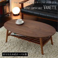 折りたたみテーブル 「バネット」 折りたたみ テーブル ローテーブル 折れ脚 おしゃれ 家具 北欧 木製 木 折りたたみ式 折り畳み 折り畳み式 幅100cm 完成品 シンプル