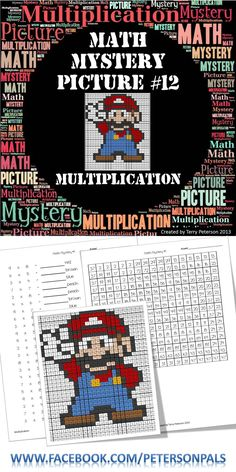 Math Mystery Picture #12 with Multiplication. This a fun way for your students to work on multiplication facts. Your students will enjoy bringing him to life. Please visit my store at TPT for a full preview. $