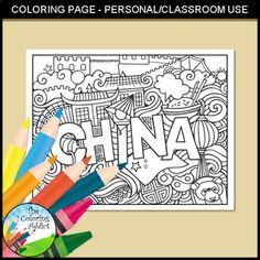 Doodle China Coloring Page