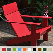 outdoor patio lounge chair (durable + weather resistant) | shop modern patio furniture | urbilis.com