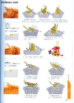 Схемы вязания из японских журналов | Вяжем с Лана Ви