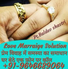 Love Problem Solution in Maharashtra Family Problems, Love Problems, Marriage Problems, Relationship Astrology, Call Me Now, Ex Love, Learn Astrology, Kind Person, Life Partners