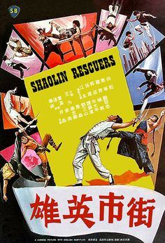 Shaolin Rescuers poster & screenshots / Shaw Brothers / Chang Cheh / The Venom Mob / Hong Kong / 1979 Hk Movie, Hong Kong Movie, Kung Fu Martial Arts, Martial Arts Movies, Hollywood Poster, Chinese Picture, Venom Art, Brothers Movie, Kung Fu Movies