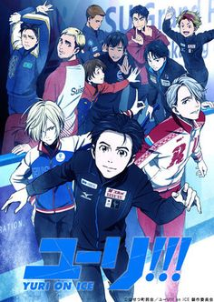 Funimation announced at its Anime Expo panel on Saturday that it will run a Yuri!!! on Ice Postcard Rally linked to the AnimeFest convention. Fans unable to attend the event in Dallas will be able to mail in 4-inch by 6-inch or 5-inch by 7-inch postcards that Funimation will present to three Yuri!!! on Ice creators at AnimeFest.   #anime #animeboy #animefan #animegirl #animelover #animes #animeworld #cosplay #cosplaygirl #cosplaying #cosplays #cosplayshoot #cosplaywip #Even