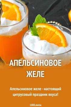 Cantaloupe, Menu, Pudding, Fruit, Cooking, Desserts, Food, Menu Board Design, Cuisine