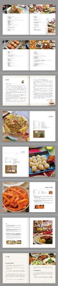 Cookbook Layout design 《有碗家傳菜》 - from http://www.pinterest.com/tinyuchan/my-works/