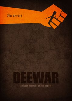 Some of the most creative Minimal Bollywood Movie Posters.  #Bollywood #AmitabhBacchan #Deewar