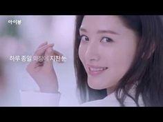 #김재경 #재경 #JaeKyung #레인보우 #Rainbow 170331 JaeKyung's Eyebon CF #02 김재경(Kim Jae-kyung) 아이봉(Eyebon) CF #2