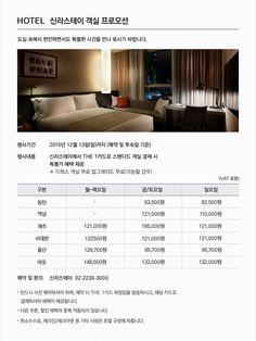 (광고) [삼성카드] 신민섭 회원님! THE 1 회원님을 위한 11월 혜택 안내입니다. | 광고 | Daum 메일