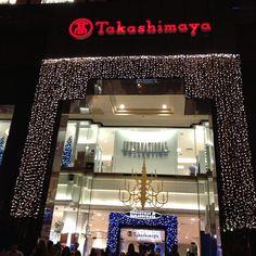 Takashimaya S.C.【買物】TWGの限定紅茶