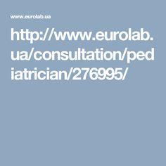 http://www.eurolab.ua/consultation/pediatrician/276995/