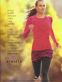 Athleta gift card is on my Christmas wish list! Hint hint :o)